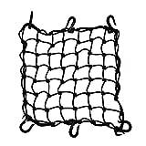 バイクネット ツーリングネット 自転車用ネット 荷物固定 伸縮性 カーゴネット 40×40cm 収納袋 フック付き24月保証