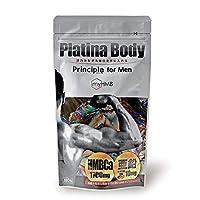 [プリンシプル] プラチナボディ Platina Body Principle for Men HMB&亜鉛サプリメント 180粒(約1ヵ月分) PP01