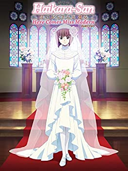 Haikara-San  Here Comes Miss Modern  Part 2