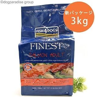 フィッシュ4ドッグ(Fish 4 Dogs) コンプリートフード ファイネストサーモン 小粒 3kg