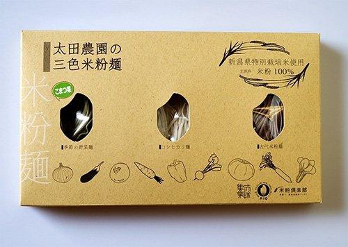 【農家直送】三色米粉麺 3パック×3箱セット 太田農園