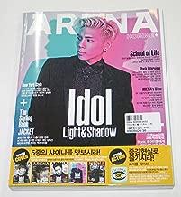 ARENA Homme Plus Magazine Korea 2013 October [SHINee JONGHYUN Cover]
