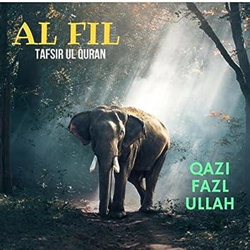 Ash Shams Tafsir Ul Quran