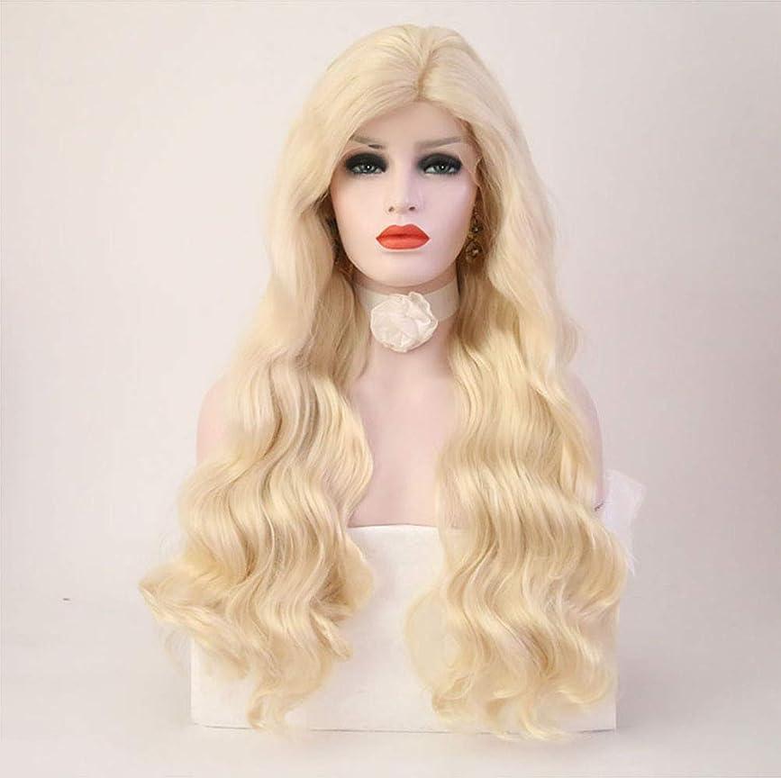 同盟矢印下品女性の長い波状の巻き毛のかつら黄金の合成天然コスプレ毎日かつら無料ウィッグ