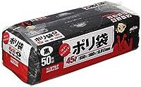 日本サニパック ポリ袋 スマートキューブ 黒 45L 50枚入 厚さ0.017mm SC52×4個