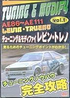 チューニング&モディファイ 1 AE86?AE111レビン・トレノ (レンタル専用版) [DVD]
