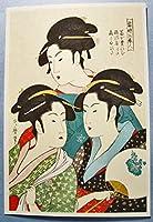 ポストカード(34)『歌麿画「三人美人」』
