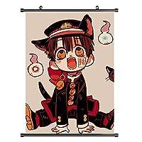 アニメ地縛少年花子くん壁ポスタースクロール壁スクロールポスターアートプリント絵画ポスターアート布 50x75cm