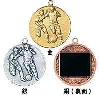 V-SHIKA VLメダル 【Φ40mm真鍮製】剣道 銀仕上げ Y型ケース入り