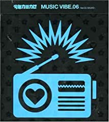 MUSIC VIBE.06