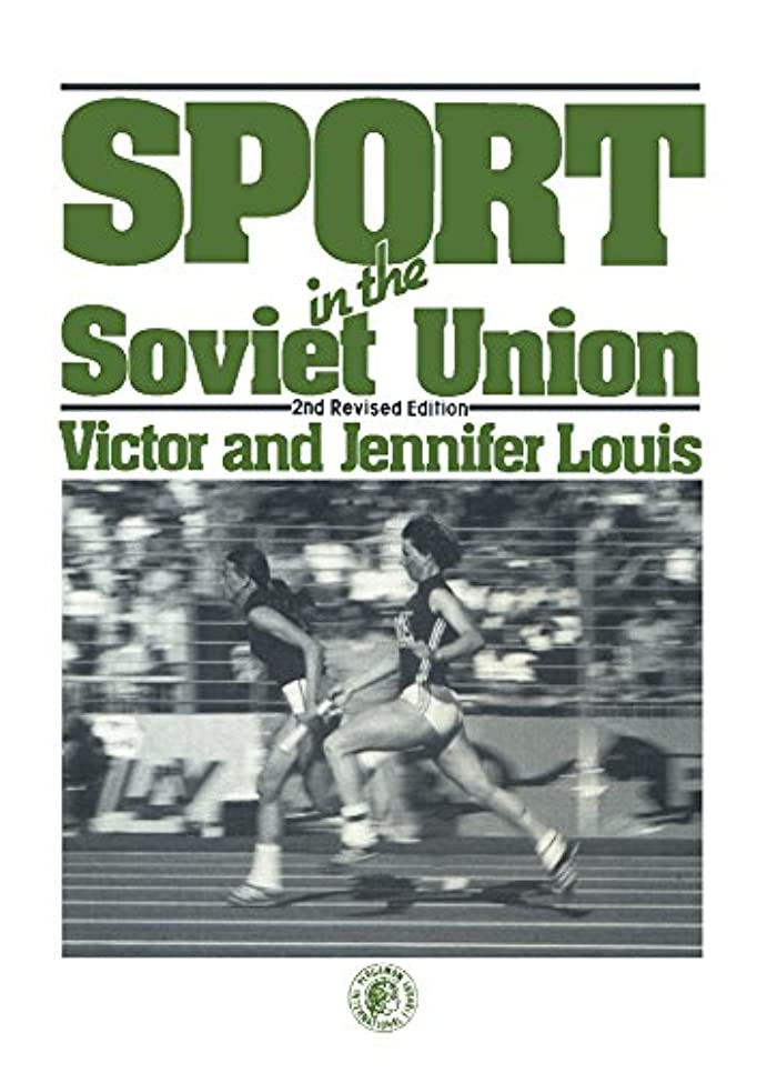 スチュアート島私たちワイヤーSport in the Soviet Union (Pergamon international library of science, technology, engineering, and social studies) (English Edition)