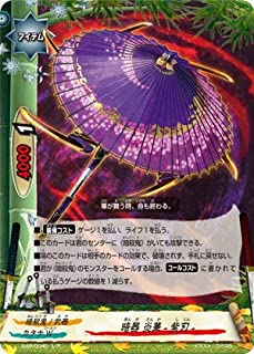バディファイト S-SP/0040 暗器 炎華-紫刃- (レア) 超激突!!バッツVSギアゴッド