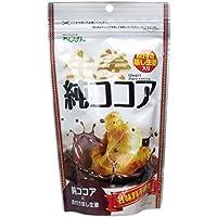 [2袋]生姜純ココア 110g
