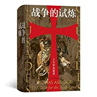 The War for the Holy Land (Chinese Edition)