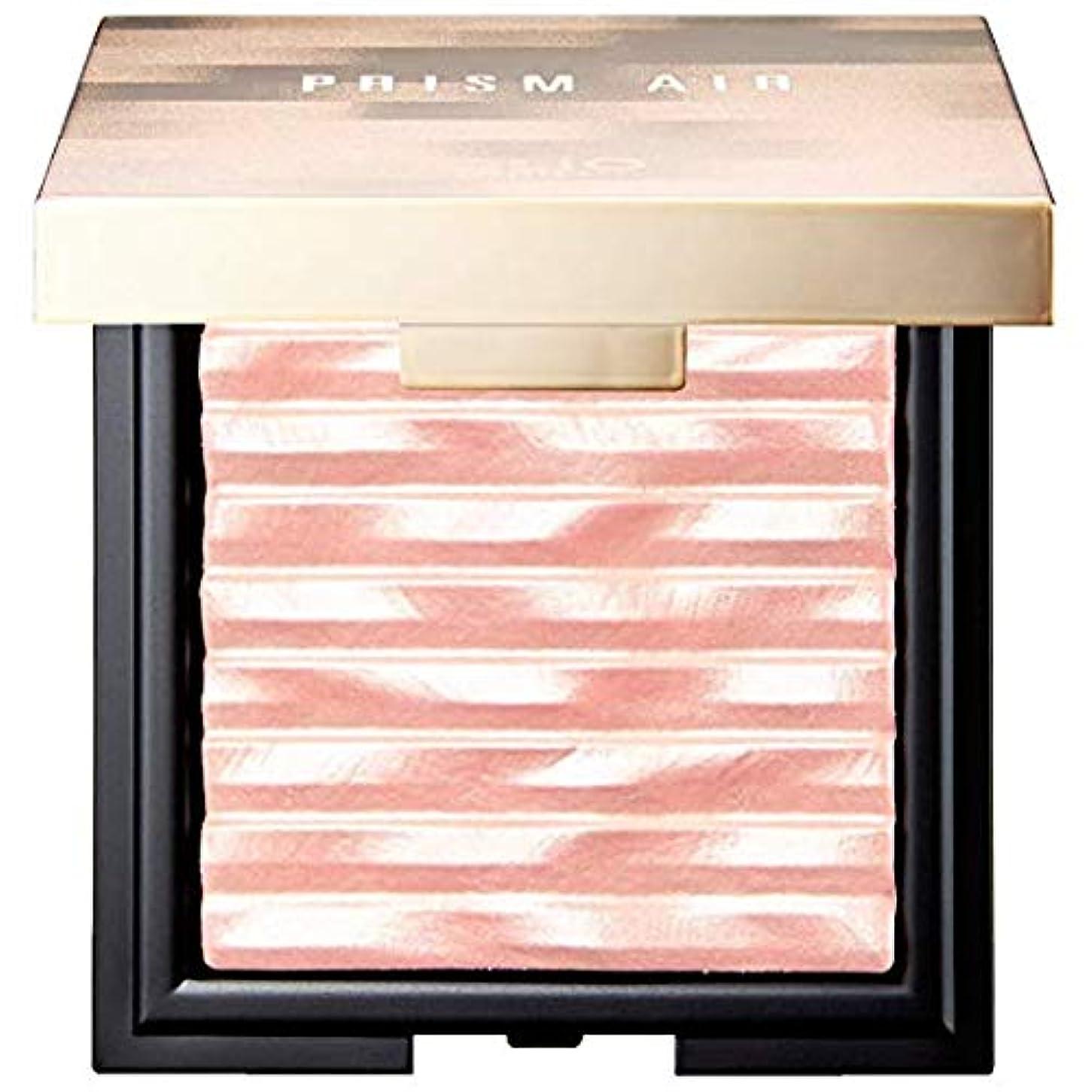 宮殿職人所有権Clio Prism Air Highlighterクリオプリズムエアハイライター (#02 Fairy Pink) [並行輸入品]