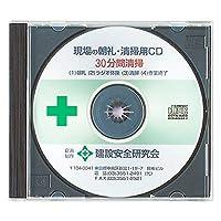 ユニット 清掃用CD(30分用) 317-514