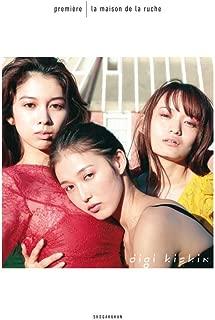 digi+KISHIN DVD premiere ラ・リューシュの館 (digi kishin DVD BOOK) 篠山 紀信