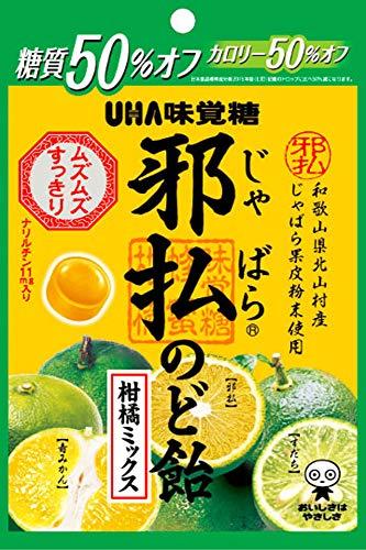 UHA味覚糖 邪払のど飴 柑橘ミックス 袋 72g ×6袋
