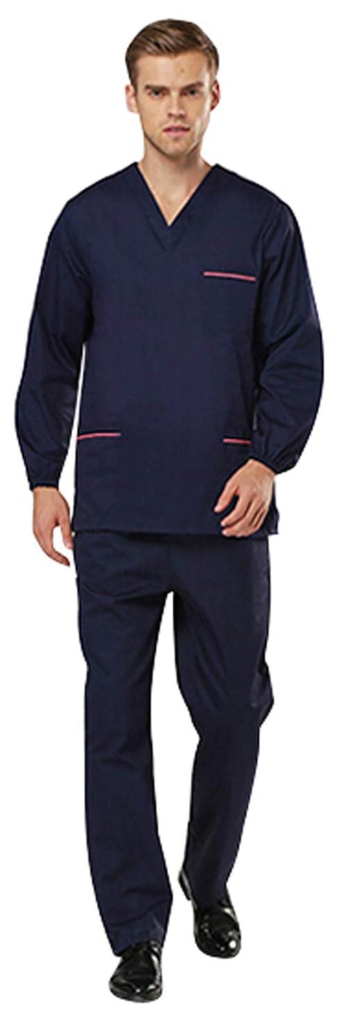主婦かけがえのない敬手術着 綿 男女兼用 ドクター 医療用 ユニフォーム 白衣 医者 病院 制服 吸汗速乾 大きいサイズ ブルー L/M/S/XL/2XL