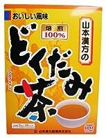 山本漢方製薬 どくだみ茶100% 5gX36H ×2セット
