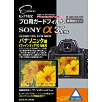 ETSUMI 液晶保護フィルム プロ用ガードフィルムAR SONY α58/α37対応 E-7162