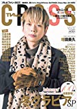 TVfan CROSS Vol.37