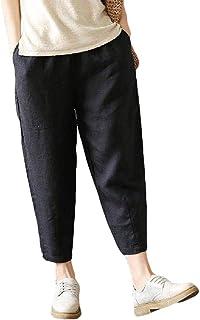 AngelSpace レディースプラスサイズコットンレジャーハーレムパンツゆったりリネンワイド脚パンツ