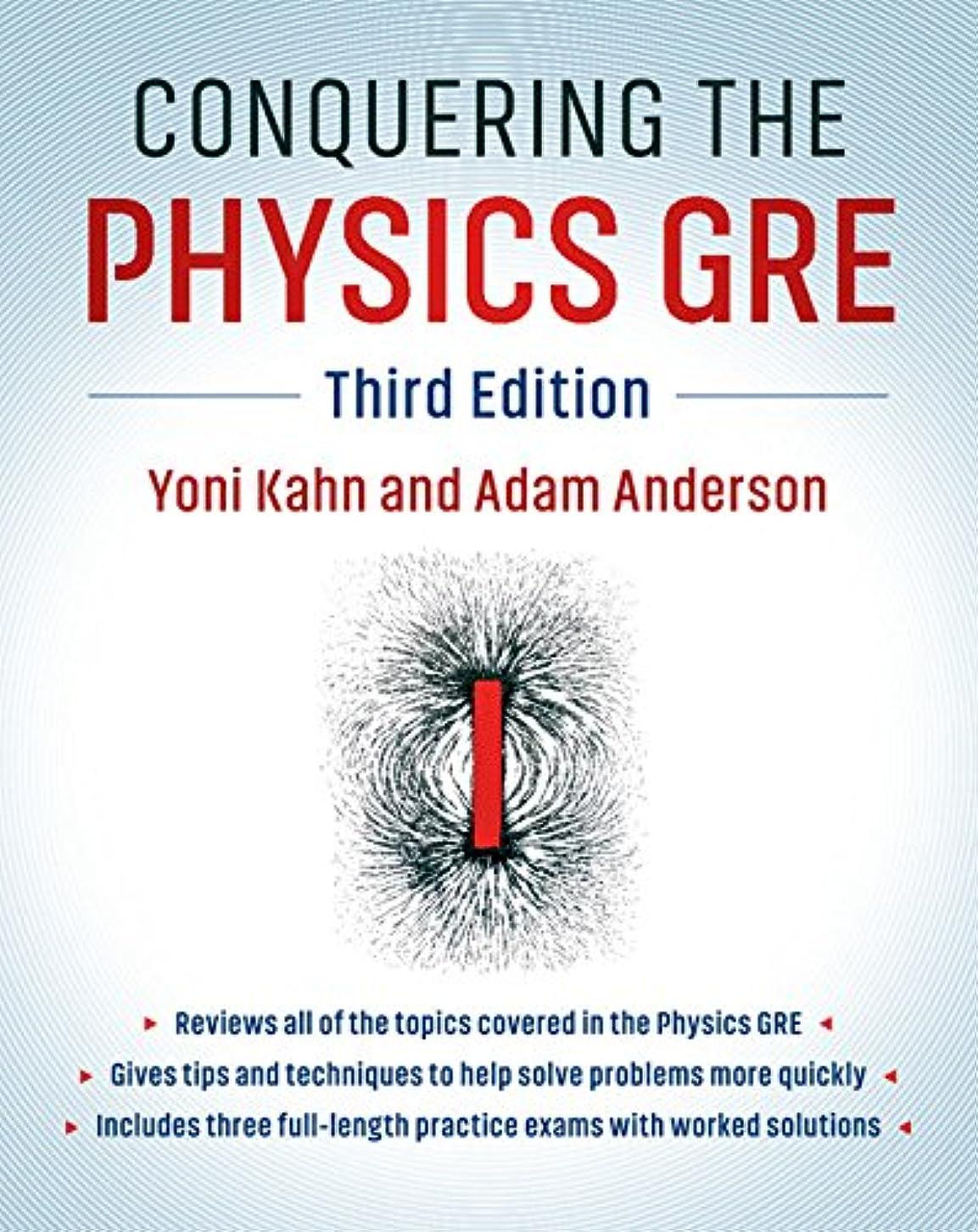 機関車形状Conquering the Physics GRE (English Edition)