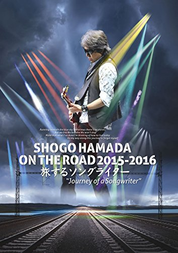 """SHOGO HAMADA ON THE ROAD 2015-2016 旅するソングライター""""Journey of a Songwriter"""" [DVD]"""