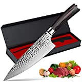 Chef Knife, imarku 8 inch Kitchen Knife Premium Sharp Cooking Knife HC German Stainless Steel Japanese Knife for Home Kitchen and Restaurant, Hand-Hammered, Ergonomic Handle, Gift Box
