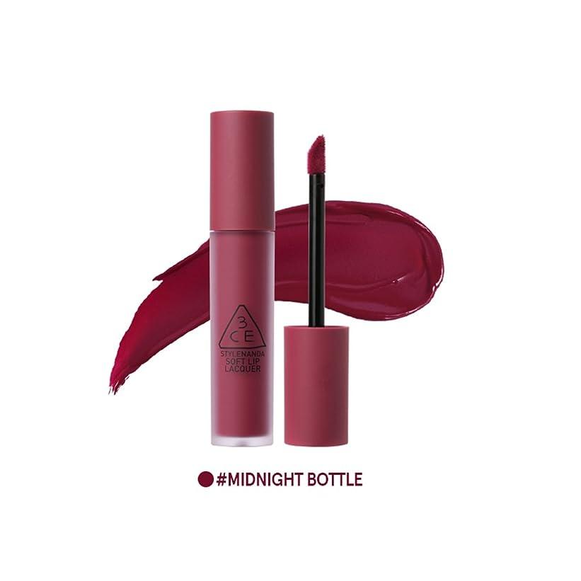 仲人部屋を掃除するエミュレーション[3CE] ソフトリップロッカー海外直送品 Soft Lip Lacquer (Midnight Bottle) [並行輸入品]
