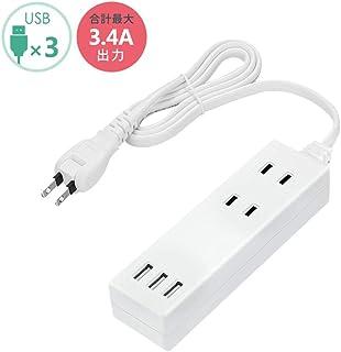 【USB*3+ACコンセント*2】Ewin 電源 タップ 17W急速充電 USB コンセント 1400W出力2*AC コンセント+3*USBポート(最大5V/3.4A 出力) 雷ガード 延長コード1m 過負荷保護180°スイングプラグ 省エネ 77.4%以上 小型 ドライヤーや炊飯器など対応 (白)