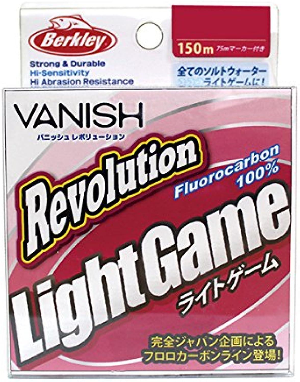 Berkeley line Vanish Revolution light game 150m 1.25lb 0.3 No.