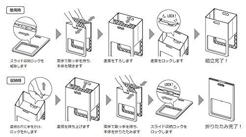 伊勢藤日本製折りたたみランドリーバスケットACOT(アコット)ホワイトI-541
