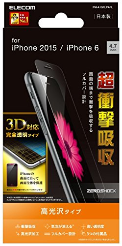 ELECOM iPhone 6s/6 液晶保護フィルム [日本製] 3D 超衝撃吸収 フルカバー設計 PM-A15FLPAFL