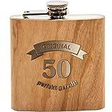 Calidad prémium 100% EMOTIONAL - Petaca de aluminio con refinamiento exclusivo de madera auténtica, idea de regalo perfecta para hombres para cumpleaños y aniversarios