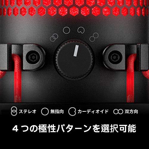 HyperXQuadCastスタンドアロンマイクストリーマー/コンテンツクリエーター/ゲーマー向け/PC,PS4使用可能2年保証HX-MICQC-BK