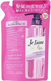 【9個セット】ジュレーム リラックス シャンプー(ストレート&スリーク)つめかえ うねる髪用 360mL