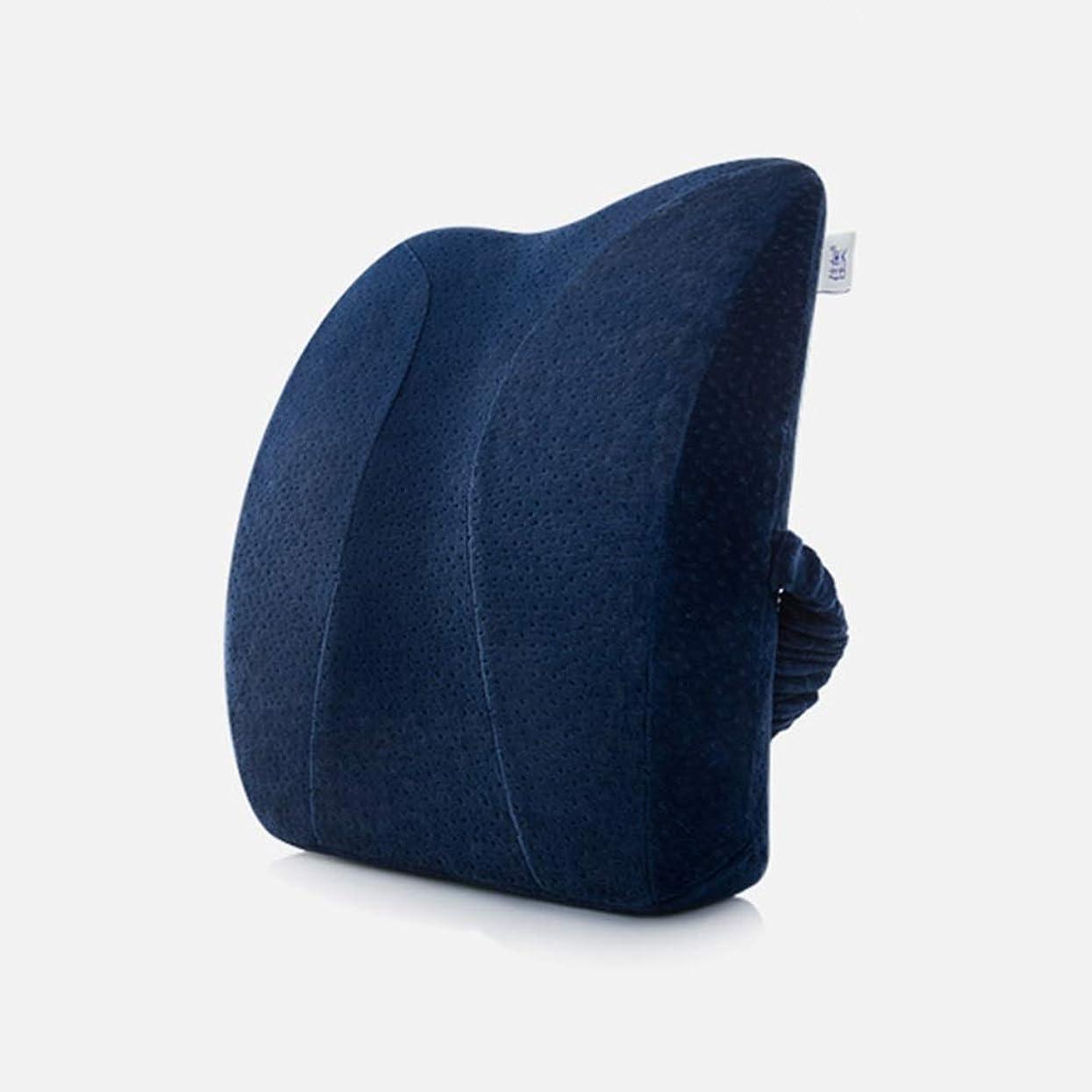 に対処する極端な会話ランバーピローウエストサポートパッドオフィスチェアメモリーコットンウエストサポートパッドピロー妊娠中の女性シートウエストカーランバーピロー (Color : Navy, Size : 42*35*8cm)