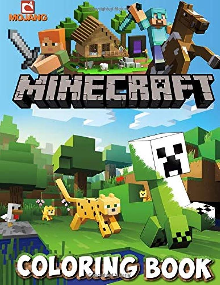 不要ポール内部Minecraft Coloring Book: Minecraft Coloring Book For Kids Ages 4-8 (Premium Unofficial Images)
