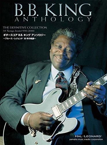 ギタースコア B.B.キング アンソロジー