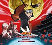 Naruto - Movie Blood Prison O.S.T. [Japan LTD CD] SVWC-7784 by Naruto (2011-07-27)