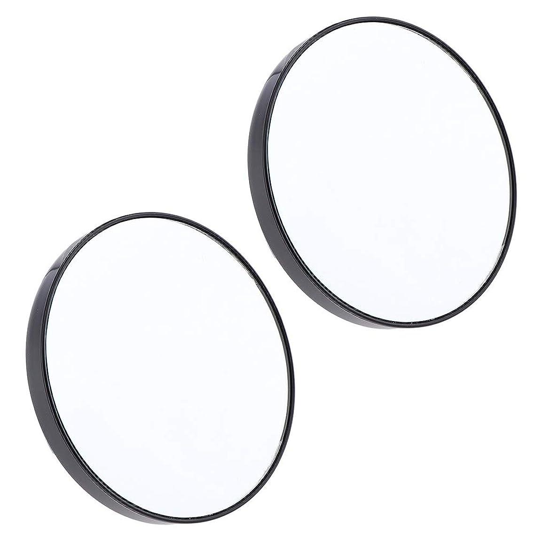 センブランスパトロン強化するF Fityle 2個 サクションミラー メイクミラー 化粧鏡 10倍 拡大鏡 壁の吸引ミラー