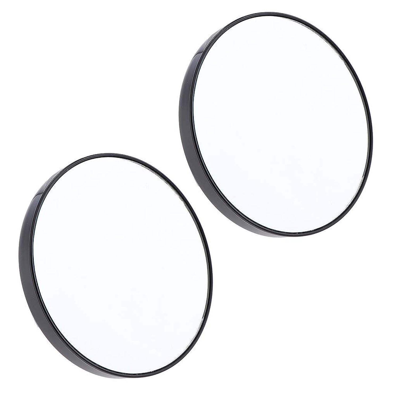 流産ディスク空港F Fityle 2個 サクションミラー メイクミラー 化粧鏡 10倍 拡大鏡 壁の吸引ミラー