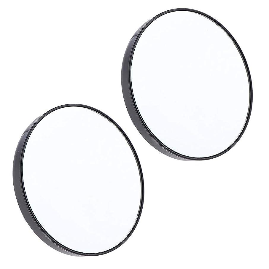 盗難皮肉安定F Fityle 2個 サクションミラー メイクミラー 化粧鏡 10倍 拡大鏡 壁の吸引ミラー