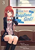 I Fell in Love With A Soapland Girl! (Light Novel) Volume 3
