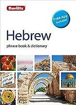 Berlitz Phrase Book & Dictionary Hebrew(Bilingual dictionary) (Berlitz Phrasebooks)