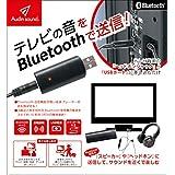 Audin sound BLUETOOTH送信機 TM-06