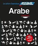 Cahier d'exercices arabe intermédiaire
