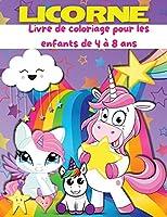 Livre de coloriage de licornes pour les enfants de 4 à 8 ans: Livre de dessins de licornes, livre de coloriage de licornes pour enfants avec des dessins magiques sur le thème des licornes